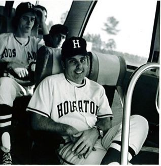 Former HCC Baseball Coach inducted into Hall of Fame